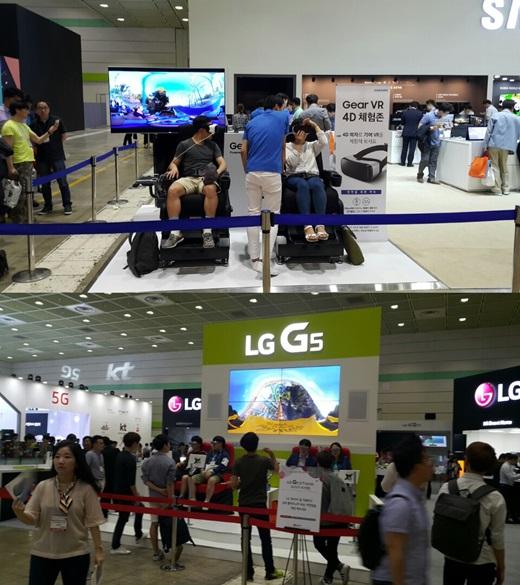 삼성전자 기어 VR 4D 체험존(위)과 LG전자 4D 체험존. /사진=허주열 기자