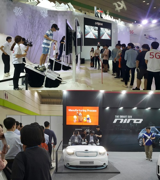 KT 스키점프 4D 체험존(위)과 기아자동차 VR 자율주행차 시뮬레이터. /사진=허주열 기자
