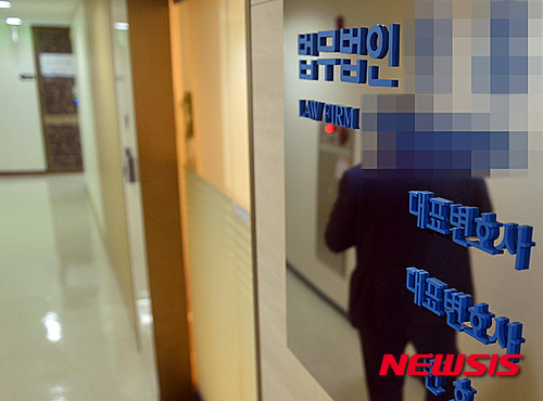 홍만표 변호사. /자료사진=뉴시스
