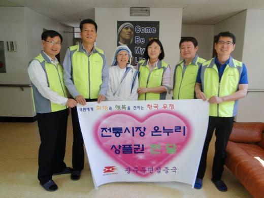 광주우편집중국, 사회복지시설 '현장맞춤형' 봉사활동