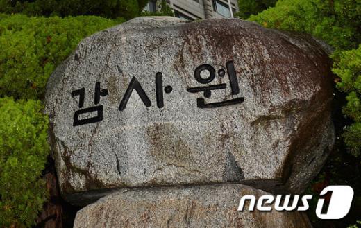 감사원 누리과정. /자료사진=뉴스1
