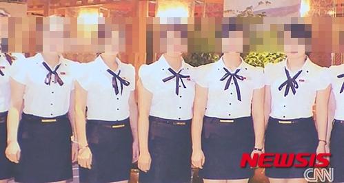 북한식당종업원 탈북. /자료사진=뉴시스