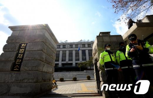 국회선진화법. 헌법재판소. /자료사진=뉴스1