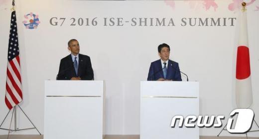 g7 정상회의 국가. 버락 오바마 대통령(왼쪽)과 아베 신조 일본 총리. /자료사진=뉴스1