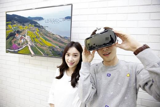 GS숍의 360도 VR. /사진=GS숍