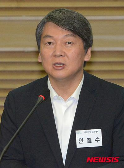 안철수 국민의당 상임공동대표. /자료사진=뉴시스