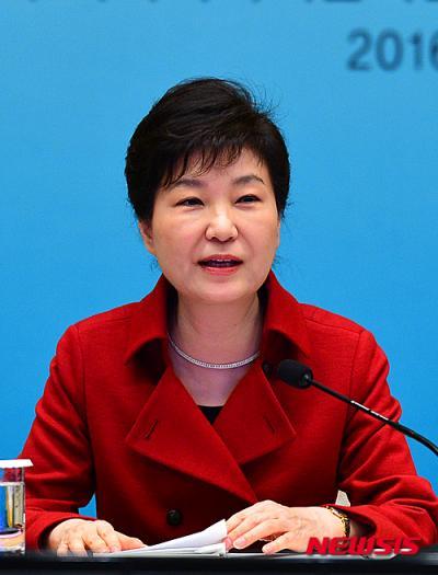 박근혜 대통령 아프리카연합 특별연설. /자료사진=뉴시스