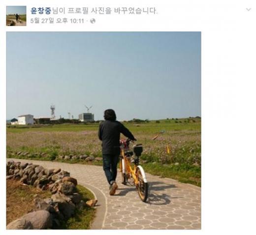 윤창중 전 청와대 대변인. /자료=윤 전 대변인 페이스북 캡처