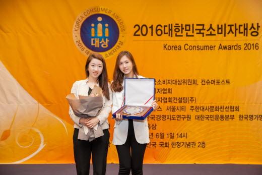 피지오겔, '2016 대한민국소비자대상' 스킨케어 부문 대상 2년 연속 수상