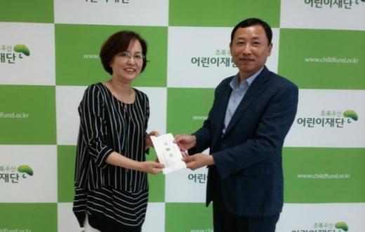 광주 어룡초 학생, 동전모금액 '사랑의 성금' 쾌척