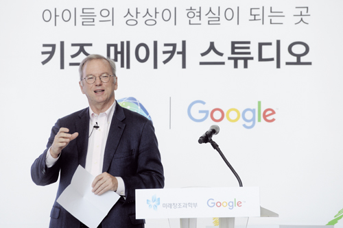 에릭 슈미트 알파벳(구글 모회사) 회장. /사진=뉴스1 DB
