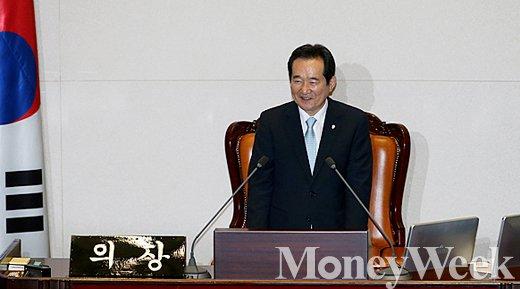 [MW사진] 제20대 국회, 첫 바통 잡은 정세균 국회의장