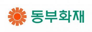 동부화재 로고