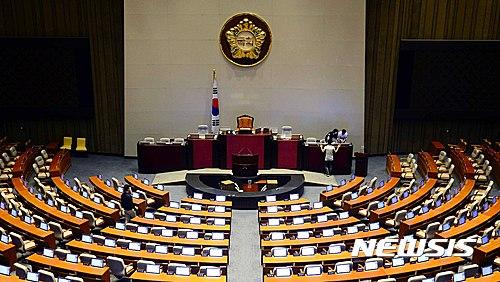 20대 국회개원. /자료사진=뉴시스