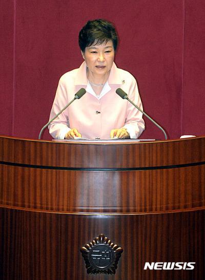박근혜 대통령, 20대 국회 개원 연설. /사진=뉴시스
