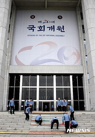 20대 국회 개헌. /자료사진=뉴시스