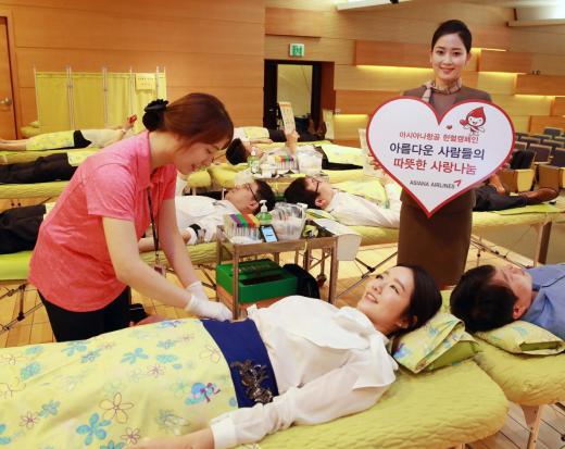 아시아나항공, 13년째 '사랑의 헌혈' 캠페인