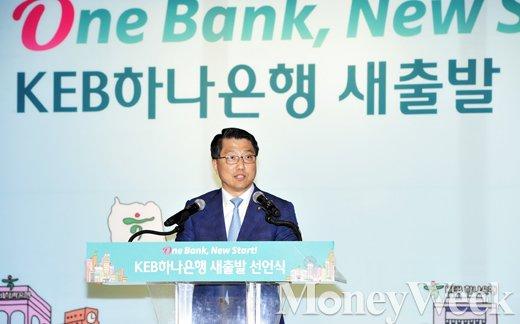 [MW사진] 원뱅크 뉴스타트 선언식, 축사 전하는 진웅섭 금감원장
