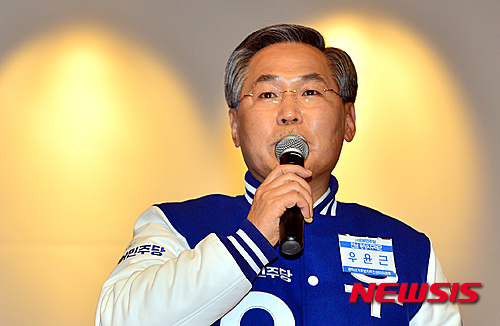 국회 사무총장 내정자 더민주 우윤근 전 의원. /자료사진=뉴시스