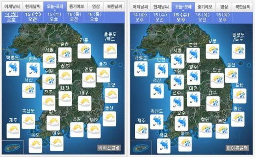 오늘(15일) 오전(왼쪽), 오후 날씨. /자료=기상청