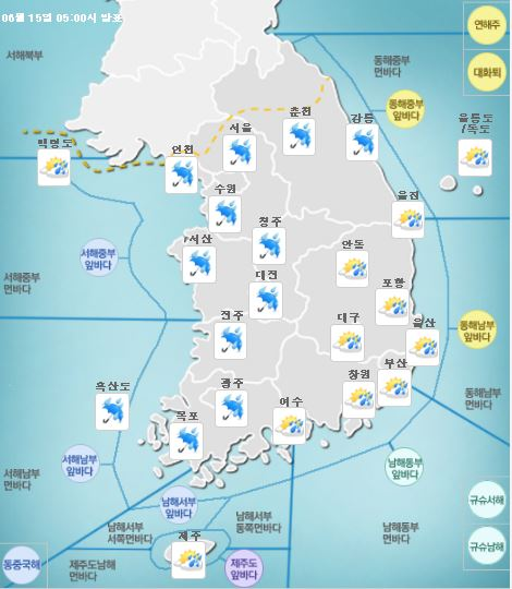 오늘 전국 날씨. 15일 오후 날씨. /자료=기상청