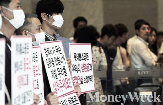 [MW사진] 롯데홈쇼핑 협력사, 본사 항의 방문… '직원들 어리둥절'