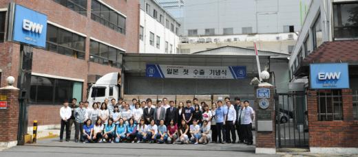 EMW에너지, 공기아연전지 'AETERNUS' 일본 수출 첫 선적