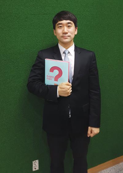 오성환 변호사. /사진=최윤신 기자