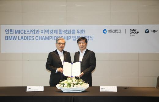 인천시-BMW 레이디스 챔피언십 MOU /사진=BMW 그룹 코리아 제공