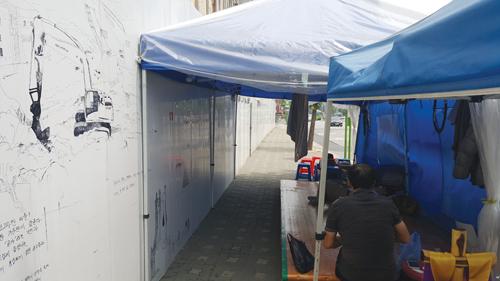 582 옥바라지 골목 철거를 반대하는 대책위 천막. /사진=김창성 기자