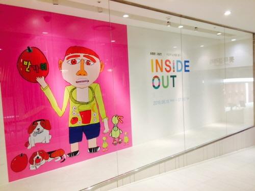 롯데갤러리 일산, 최명은 그림전 'Inside Out – 색깔에 날개를 달다'