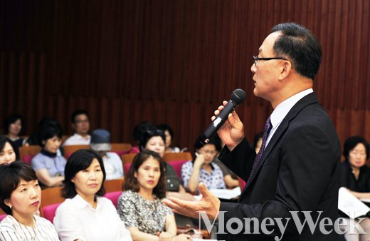 [MW사진] 제2회 머니톡콘서트, 권대중 교수의 '부동산시장 변화와 자산관리'