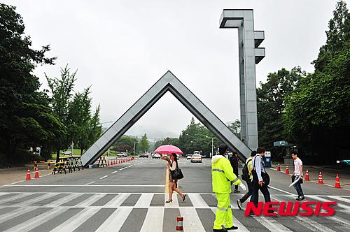 서울대 로스쿨이 입학전형 평가기준을 바꾼다. /사진=뉴시스