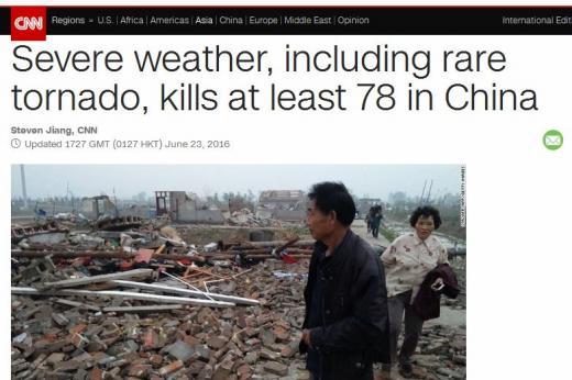 중국 토네이도. /사진=미국 CNN 캡처