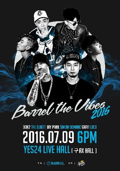 배럴, 컬처 프로젝트 'BARREL THE VIBES 2016' 최종 라인업 공개