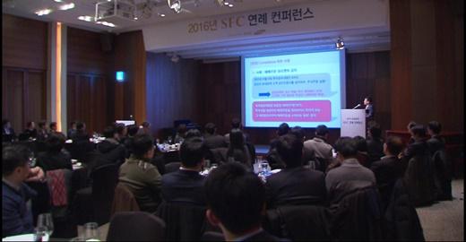 삼성증권, 금융권 출신 '전문 투자권유대행인' 모집