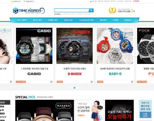 믿을 수 있는 정품 수입시계 전문 쇼핑몰 '지타임코리아'
