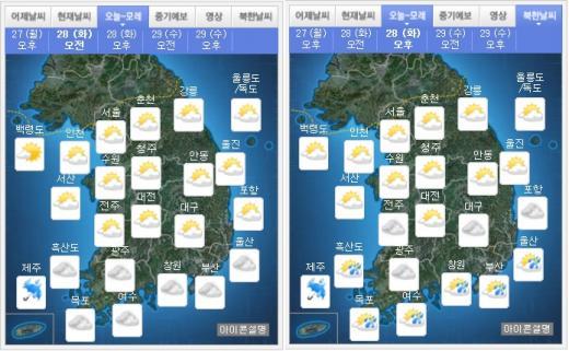 내일(28일) 오전(왼쪽), 오후 날씨. /자료=기상청