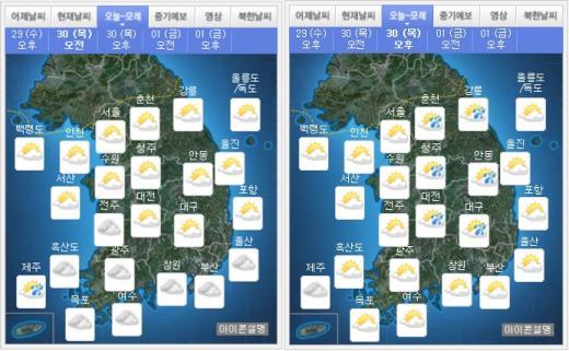 내일(30일) 오전(왼쪽), 오후 날씨. /자료=기상청