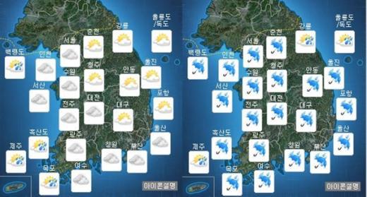 오늘(1일) 오전(왼쪽), 오후 날씨. /자료=기상청