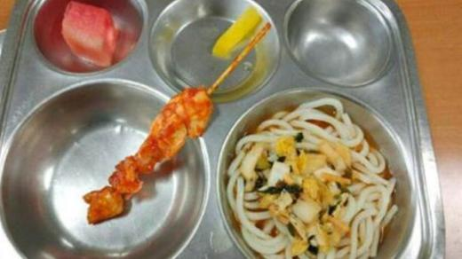 교육부. 대전 봉산초등학교 급식. /사진=온라인 블로그 캡처