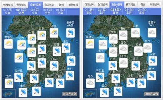 내일(2일) 오전(왼쪽), 오후 날씨. /자료=기상청