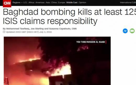 바그다드 테러. /사진=미국 CNN 캡처