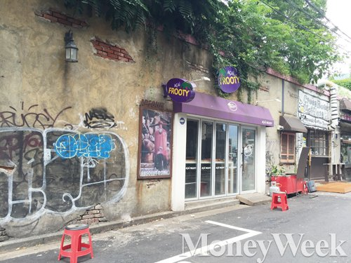 홍대의 폐업한 가게. /사진=김노향 기자