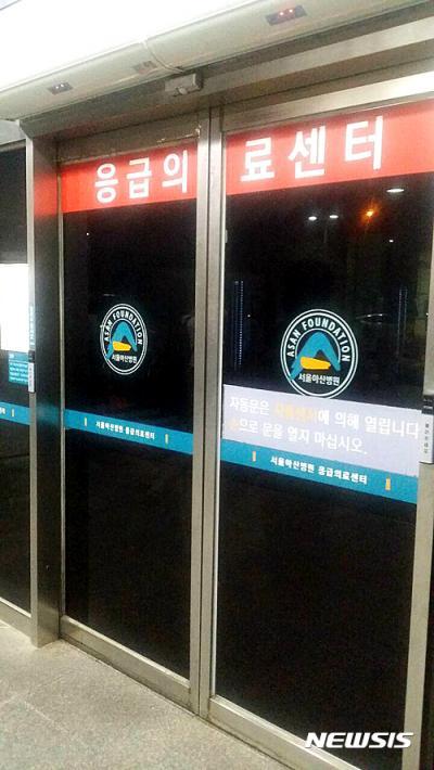 양구부군수. 8일 새벽 김금수 강원 양구군 부군수가 흡인성 폐렴으로 쓰러져 서울 아산병원으로 이송돼 치료를 받고 있다. /사진=뉴시스