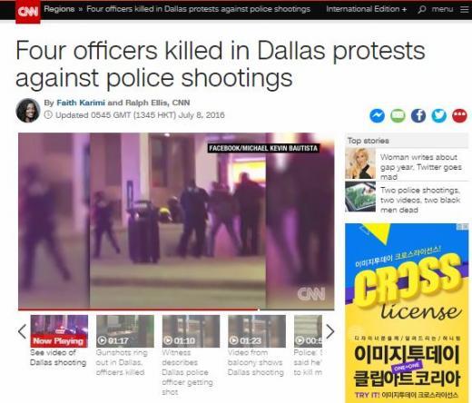 달라스 총격. /자료=미국 CNN방송캡처