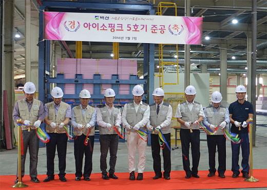 벽산이 화성 유기질 단열재 '아이소핑크' 생산 공장을 증설했다. /사진=벽산