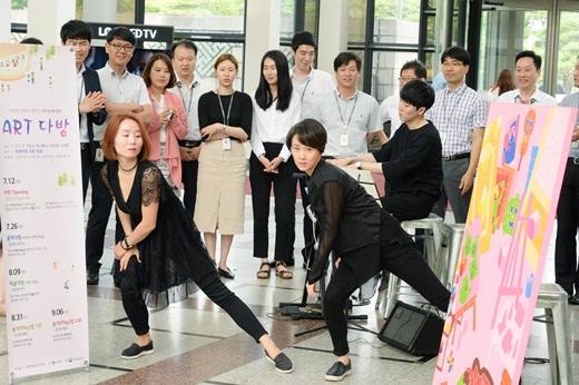 12일 LG트윈타워에서 뮤지컬 배우들이 '예술과 기업의 만남'을 주제로 무언극을 펼치고 있다. /사진=LG전자