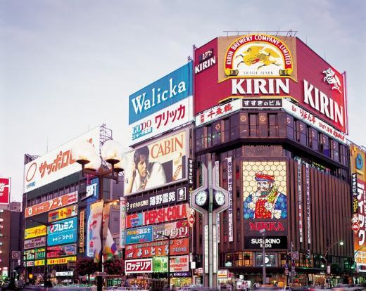 일본 /사진=이미지투데이