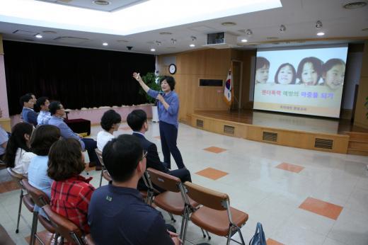 전남우정청, 성희롱 등 4개 폭력 예방 교육
